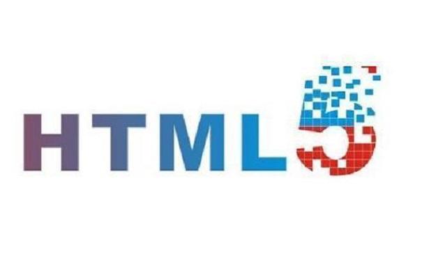 HTML5课程好的培训机构?
