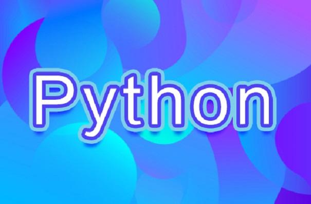 零基础学习python会遇到什么困难?