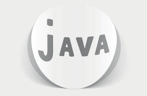 Java课程好的培训机构有哪些?