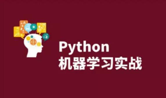 什么是python的随机生成法?