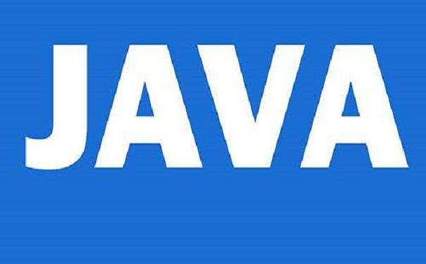 推荐好的java培训机构