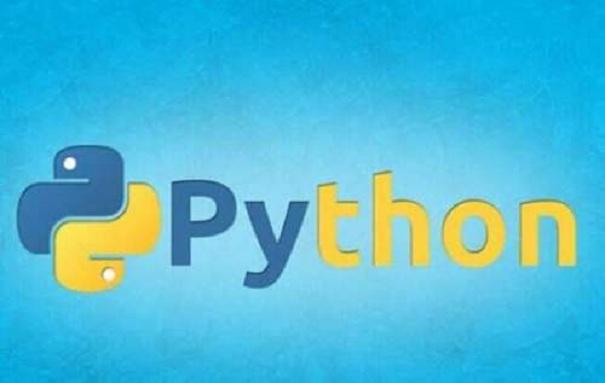 怎么选择好的python培训机构?