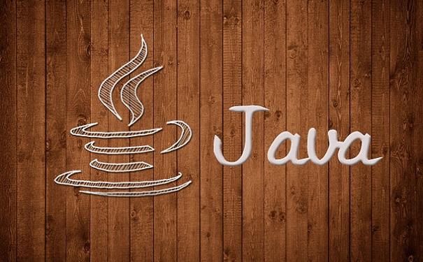 为什么要选择线上java培训机构?