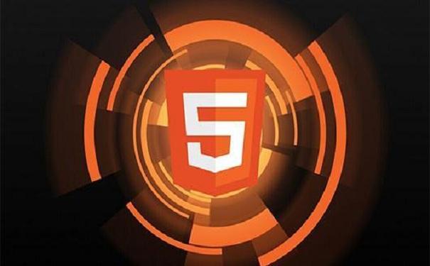 广州线上HTML5培训机构