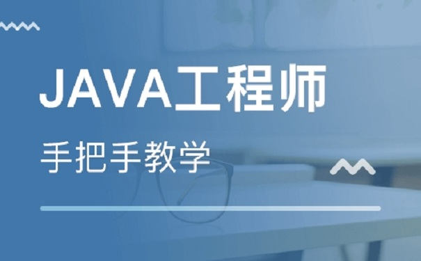 如何实现java的多线程同步和互斥?
