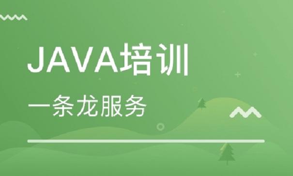 什么样的java命名才是规范的?