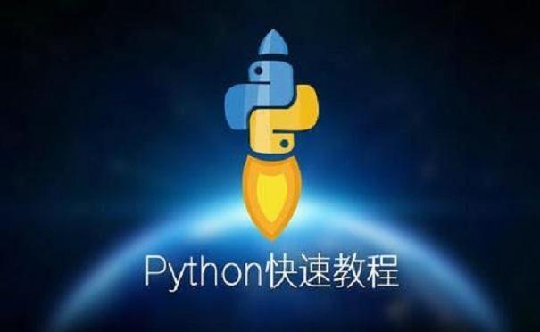 怎么处理python中的异常机制?