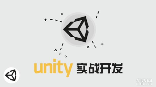 unity线上培训选择哪里?