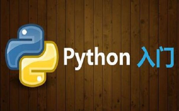 零基础学习python有什么盲点?