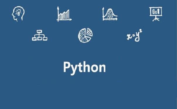 粤嵌科技带你了解什么是python?