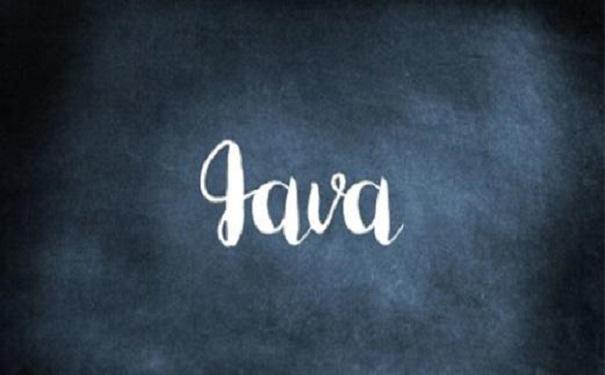 怎么选择好的java培训班?