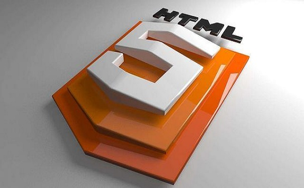 HTML5培训班是怎么收费的?