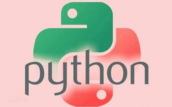 广州python培训机构