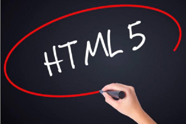 HTML5培训机构靠谱吗?