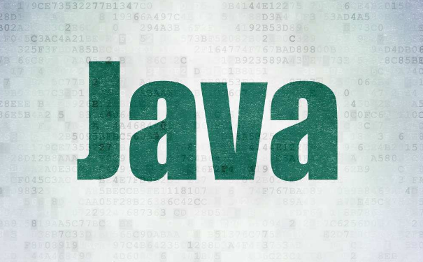 2020年Java工程师就业前景怎么样?看文章就知道