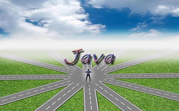 好的java培训班怎么选?多少钱?