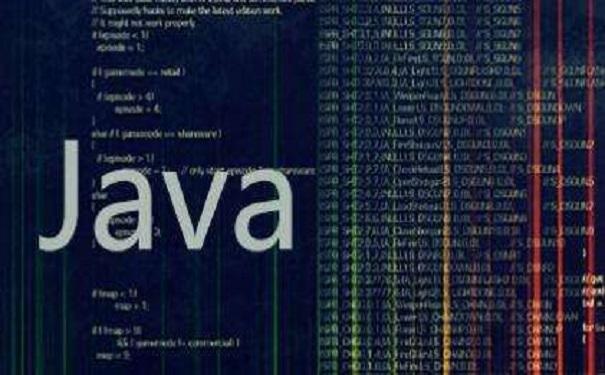 Java培训班的价格表?