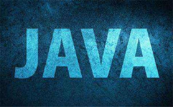 怎么选择java培训机构?需多家对比