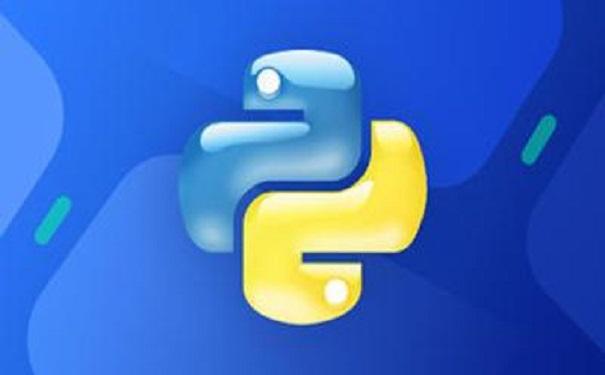Python培训机构讲解python解析性是什么?