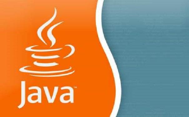 怎么挑选到靠谱的java培训机构?