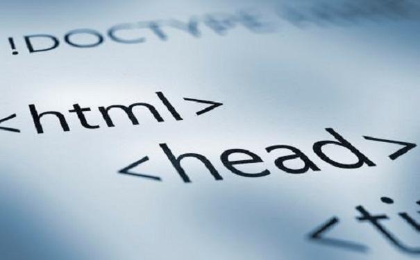 零基础想要进入IT行业为什么选择学习HTML?