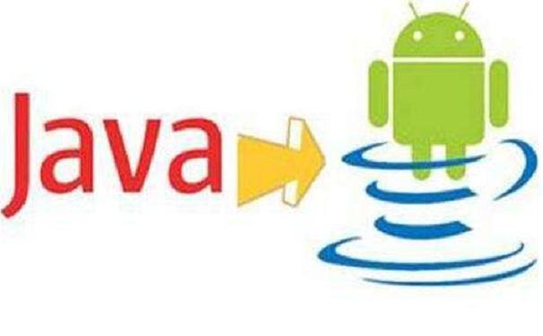 学习java应该要选择什么样的java培训机构才是好的?