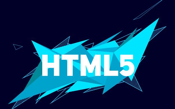 零基础学习HTML要经过多少个阶段?
