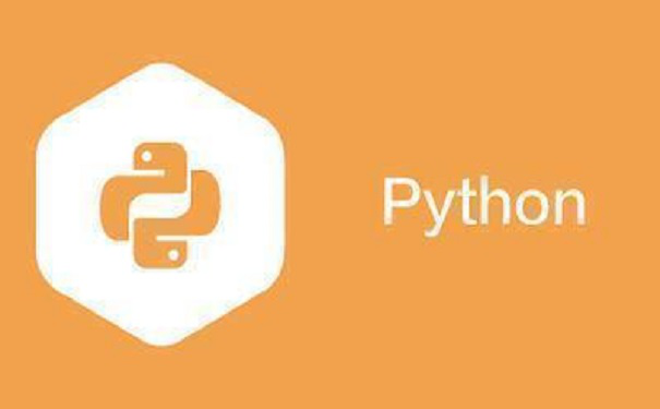 Python培训机构课程一般多久?