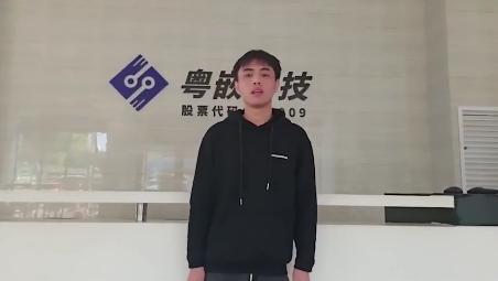 粤嵌学员分享:不管是学习中、生活中我在粤嵌都得到了提升!