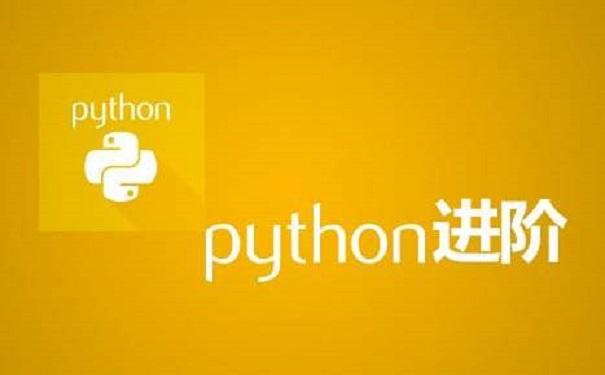 学python学费大概多少?