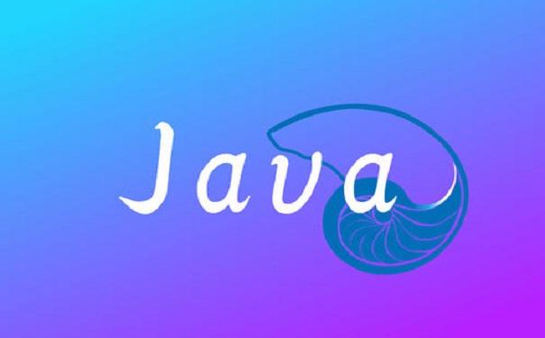 好的java培训机构怎么选?