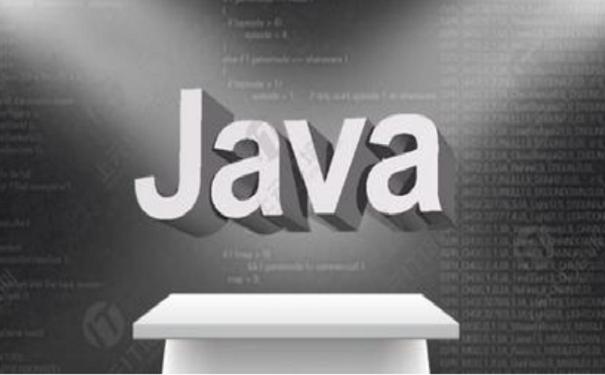 Java难学吗?需要参加java培训班吗?