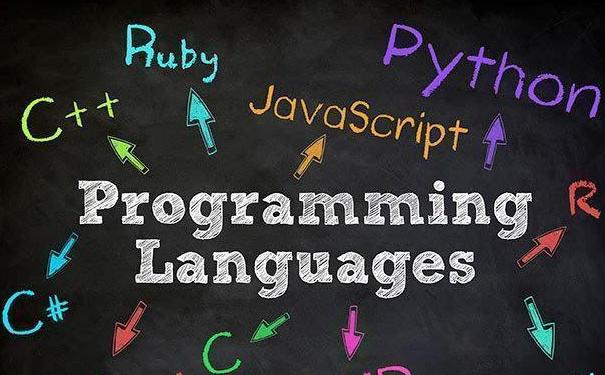 想转行做程序员,学哪种编程语言比较好?