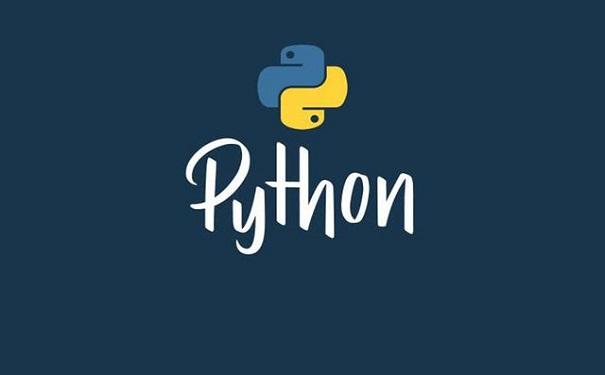零基础学习python需要了解哪些?