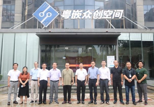 广州工商学院领导莅临粤嵌考察校外实践教学基地