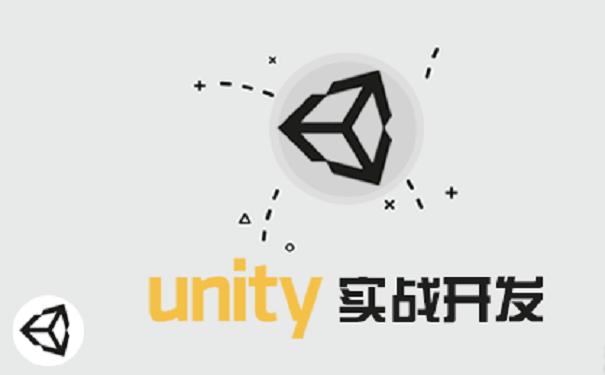 Unity培训机构讲解游戏开发中的帧同步是如何实现的?