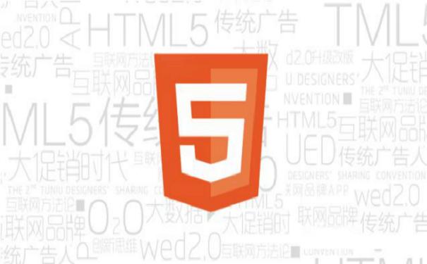 HTML培训比较好的机构是哪家?