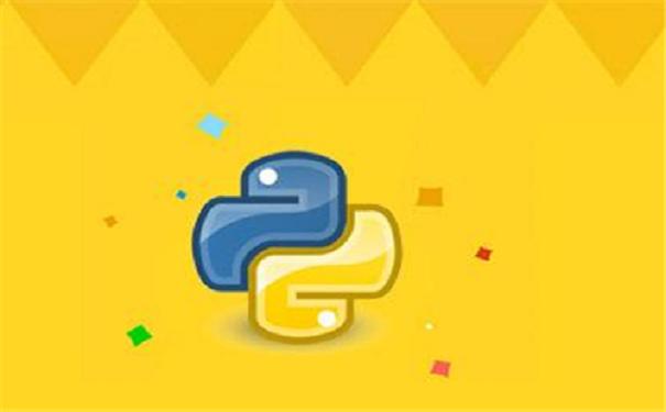 Python中算术运算符有哪些?