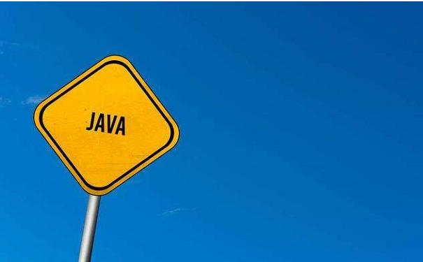 什么样的java培训机构才是值得报名的?