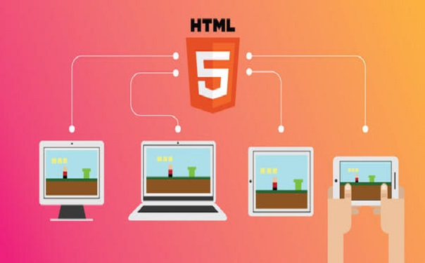 培训HTML的机构哪家靠谱?