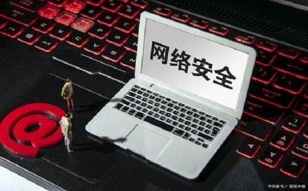 网络安全能做什么?预防措施有哪些?