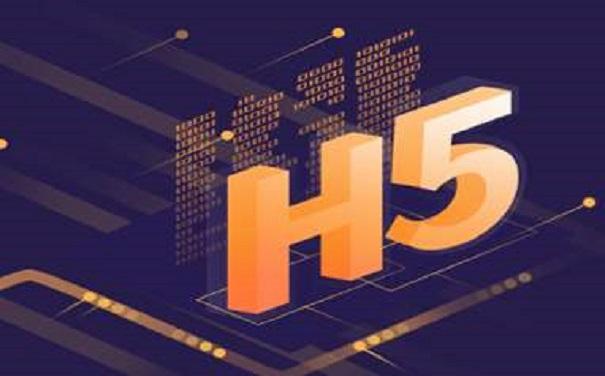 粤嵌科技讲解HTML语法的变化