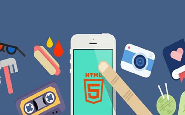 2020年学习HTML可以从事什么工作?
