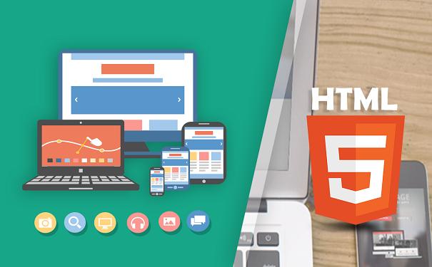 HTML五大新特征是什么?