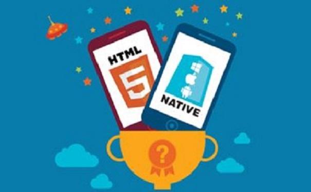 HTML5培训班的学费一般是多少?