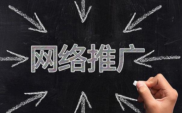 网络营销课程大概学什么内容?