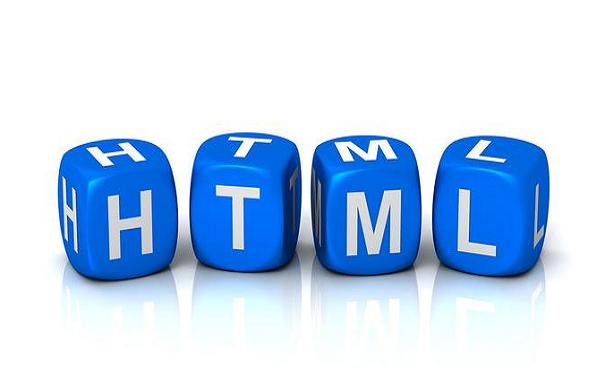 零基础如何快速学习HTML?