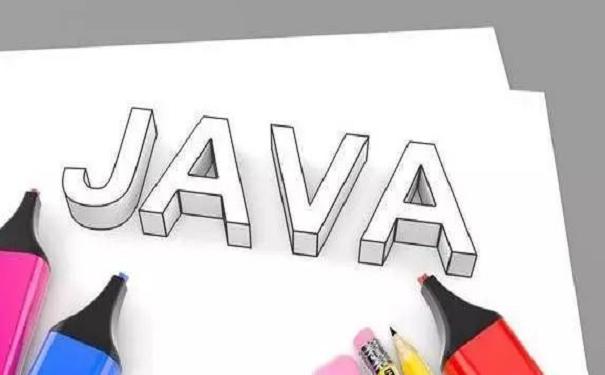 Java培训班出来好找工作吗?