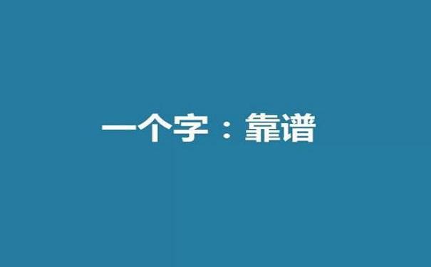 粤嵌嵌入式培训靠谱吗?怎么分辨?