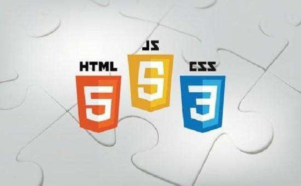 2020零基础学HTML5要多久?